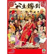TVB Drama : Can't Buy Me Love DVD (公主嫁到)