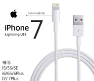 F.Y-SHOP iPhone 2M原廠 線 買一送一再享保固一年半 蘋果 配件 傳輸線 充電線 線 Apple 正品 傳輸 線 富士康 E75