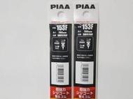 愛淨小舖-【SMFR700F】日本PIAA 超撥水膠條 5mm HONDA ODYSSEY 原廠軟骨雨刷替換膠條