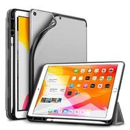 ESR iPad 10.2箱第7代2019型號軟體彈性耐衝撃傷防止自動睡覺/叫醒 digital life support Moderato