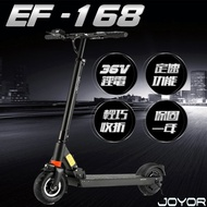 【JOYOR】EF-168 36V鋰電 電動滑板車