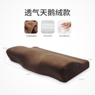 Ledou Pillow Memory Foam Space Memory Foam Pillow Adult Relaxation Neck Pillow Repair Neck Only