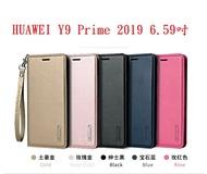 【Hanman】HUAWEI Y9 Prime 2019 6.59吋 真皮皮套/翻頁式側掀保護套/側開插卡手機套