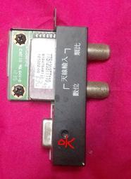 TS1203TRA 7TS1203TT110【原廠專用 數位視訊盒】 TL4268TRE 東元TECO