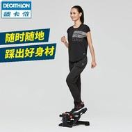 踏步機迪卡儂 踏步機家用瘦腿靜音健身器材腳踏機機FIC QCDF全館免運 維多