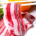 76折【好神】安格斯頂級黑牛雪花牛五花火鍋專用肉片20包組(200g/包)