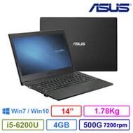 ASUS P5430UA 14吋 商用筆電 ( i5-6200U / 4G / 500GB / WIN10 / WIN7專業版 / 三年保固 )