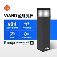 TUNAI WAND 藍牙魔棒 藍牙音樂發射器_電視 電腦 PS4 SWITCH 連接藍牙耳機必備 (台灣製造_現貨有保固)