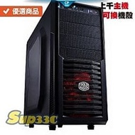 AMD R9 3900X 12 Apexgaming AJ-750M 750W 0G2 電腦 電腦主機 電競主機 筆電