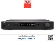 NAD C338 Hybrid Digital Integrated Amplifier
