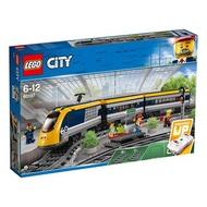好市多 Lego 城市系列客運列車