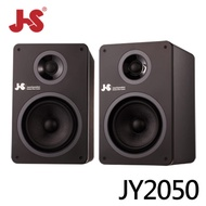 JS 淇譽 JY2050 (二件式/90W/Hi-Fi/藍牙/CSR/NFC/遙控器) 2.0 聲道藍牙無線立體聲喇叭