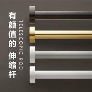 Free Installation Extendable Rod Curtain Rod Shower Curtain Rod
