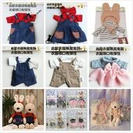 ♈ 45CM衣服賣場 賣衣不賣身喔 太子兔 砂糖兔 可替换娃娃衣服 毛绒 玩具 兔兔 公仔 砂糖兔衣服 45CM
