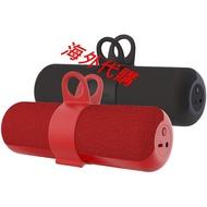 MINISO名創優品 硅膠提手布網雙喇叭藍牙音箱 家用便攜無線小音響