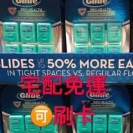 【免運】costco 好市多網路代購 OralB 牙線 歐樂B Glide 清潔舒適牙線-薄荷口味(40公尺*6入)