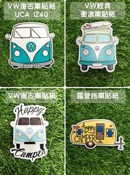 【野道家】VW復古車貼紙 露營拖車貼紙