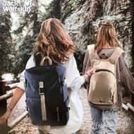 【Jack Wolfskin】飛狼Camp野趣多功能登山包/露營包/旅行包