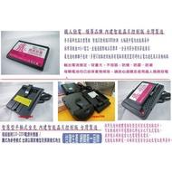 【逢甲區】INHON G106 G106+ 摺疊機 長輩機  電池