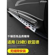 【樂購】 適用于16-19款三菱OUTLANDER 腳踏板迎賓側踏板改裝配件汽車用品