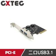 SSU PCI-E 2口 USB 3.1 TYPE-A轉接卡擴充卡供電3.0 ASM1142 PCIE【U31-B2A】