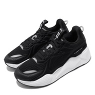 Puma 休閒鞋 RSX Softcase 運動 男女鞋