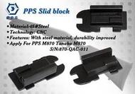 【快易購-生存精品】PPS M870散彈槍 鋼製下滑座(黑色)(PPS Slid block)