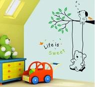 小熊盪鞦韆 壁貼.兒童房必備 溫馨加倍 橘魔法 Baby magic  現貨【p0061112789053】