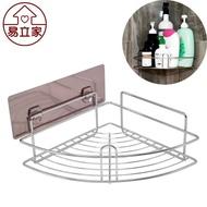 【Easy+ 易立家】扇形角落架(304不鏽鋼無痕掛勾 無痕貼 浴室收納轉角置物架)