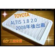 豐田 TOYOTA ALTIS 08~18 原廠正廠 型 空氣濾清器 引擎濾網 空氣芯 空氣蕊