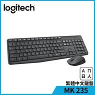 羅技 MK235 無線鍵盤滑鼠組