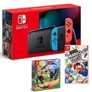 任天堂 Switch 紅藍主機 (電池加強版)+超級瑪利歐派對亞版 中文版+健身環大冒險 同捆組【預購】