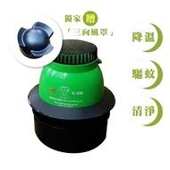 台灣製無扇葉水霧加濕器 TL-5500