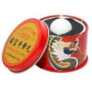 源吉林 - 【香港製造】 源吉林 - 安宮牛黃丸