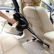 車用吸塵器 汽車吸塵器超強吸力車載大功率強力車家兩用手持式專用吸塵器德國 JD 玩趣3C