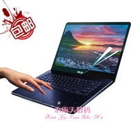 13.3 Inch Asus Spirit Yao UX331U Laptop Computer Screen Protector Glass Toughening Film Protector