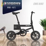 CMSBIKE Folding Electric Bike Lithium Battery Powered Electric Folding Bike 12-inch Mobility Folding Electric Bike