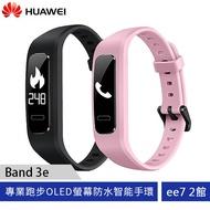 HUAWEI Band 3e專業跑步OLED螢幕防水智能手環 [ee7-2]