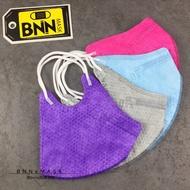 BNNxMASK 立體U 泡泡素面 四層防塵拋棄式口罩 成人 小孩尺寸 50入 現貨