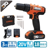 【ETQ USA】20V鋰電衝擊電鑽