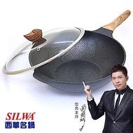 西華SILWA 可拆式手柄繁星不沾炒鍋32cm(附強化玻璃蓋)