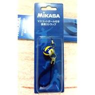 ☆珍愛排球紀念館☆【全新】新包裝Mikasa 第三代明星排球吊飾鑰匙圈~好禮送
