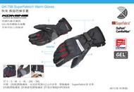 【柏霖動機 台中門市】KOMINE GK-798 SuperFabricR Warm Gloves 秋冬長版防摔手套