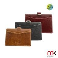 Meekee 真皮工藝時尚橫式證件套 證件夾 gogoro鑰匙卡套 gogoro鑰匙套