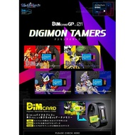 ❗PRE ORDER❗ Digimon Tamers DIM Card GP Vol.1 / Digimon Vital Bracelet