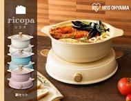 Iris Ohyama Ricopa Ih Cooker