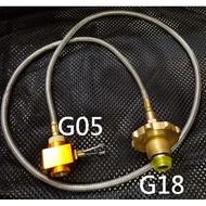 G18+G05多功能萬用瓦斯轉灌器.可接高山瓦斯轉接頭.桶裝瓦斯轉接頭.卡式瓦斯轉換頭 DIY自己灌瓦斯
