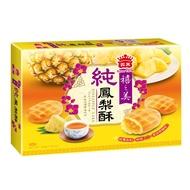 義美禧之美純鳳梨酥 200g/盒  【大潤發】