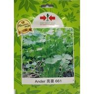 Kuwx Coriander benih seeds  芫荽 SEEDS seed ketumbar 500  Ander CORIANDERPREMIUM   Biji种子Advansia661
