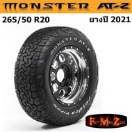 ยางปี 2021 Raident Monster AT-2 265/50 R20 ยางอ๊อฟโร๊ด